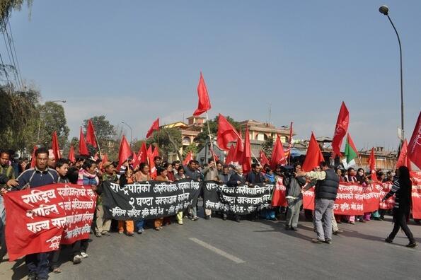 Nepal Communist demonstration