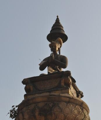 Nepal Statue of Bupathindra Malla