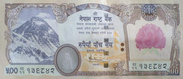 Nepal local currency