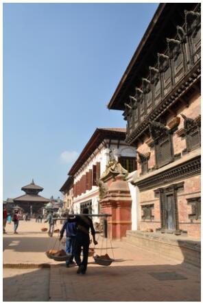 The Bhaktapur Development Project Nepal
